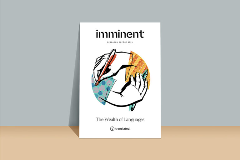 Imminent Annual Report 2021